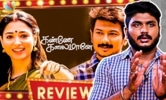 Kanne Kalaimaane Movie Review