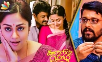 I Was Scared to do Intimate Scenes with Jyothika : Vidharth Interview