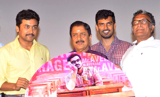 Kootathil Oruthan Movie Audio Launch