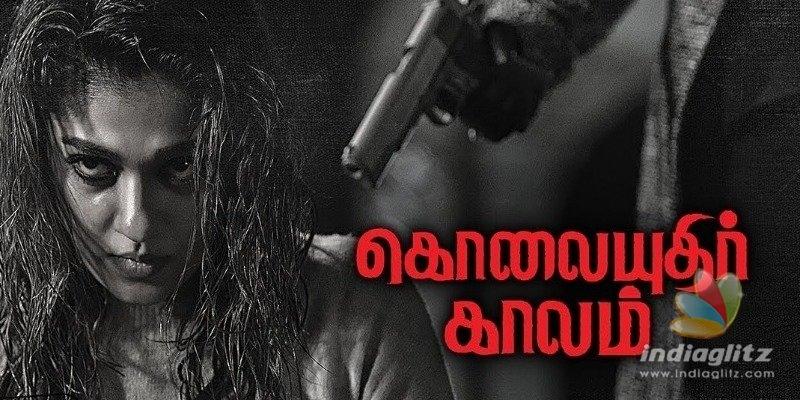 Producer reveals reason behind Nayantharas Kolaiyuthir Kaalam issue!