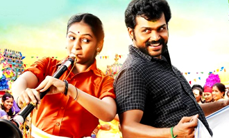 'Komban' Music Review