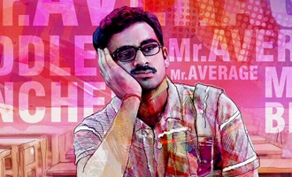 Official: 'Kootathil Oruthan' release date