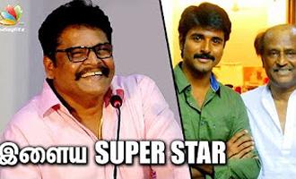 Ilaya Superstar Sivakarthikeyan ? : KS Ravikumar speech