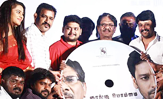 'Kurangu Bommai' Audio Launch