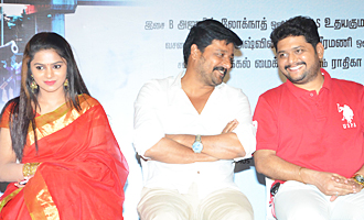 'Kurangu Bommai' Press Meet