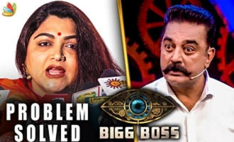 Is BIGG BOSS Problem Solved ? : Kushboo Comment over the Controversy