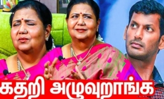 Actors are crying because of Vishal - Kutty Padmini interview