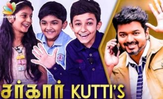 Vijay's Kutti Kutti Friends Interview