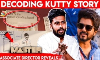 Big Secrets behind Thalapathy Vijay's 'Kutty Story'