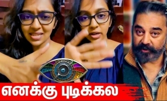 Lakshmi Menon refuses to change bad opinion on 'Bigg Boss 4' - Video