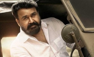 Complaint made to Chief minister against Mohanlal!