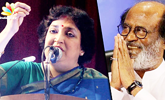 Rajinikanth will do good for people if he enters politics : Latha Latest Speech