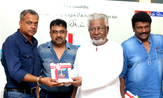 Director Lingusamy Lingu 2 Book Launch