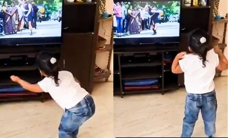 Little girl's cute dance for Lakshmi song goes wrong - video viral!