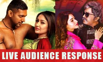 'AAA' 'Vanamagan'  Live Audience Response