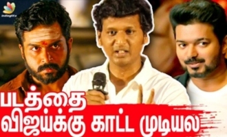 Bigil vs Kaithi competition is not there - Lokesh Kanagaraj