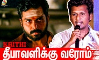 'Kaithi' and 'Thalapathy 64' Director Lokesh Kanagaraj about Karthi