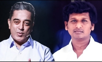 Is this the mass title of Kamal-Lokesh Kanagaraj film to be announced today?