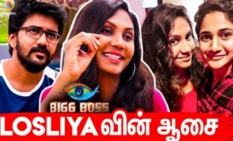 Why Kavin is loveable - Losliya friend Tharsi reveals
