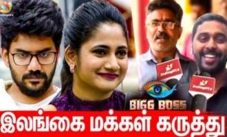 Be Careful of Losliya - Sri Lankan Tamils public opinion opinion