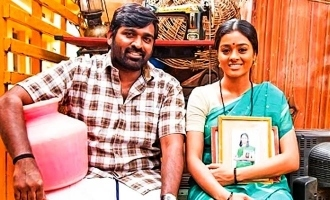 Exciting official update on Vijay Sethupathi's Mamanithan!