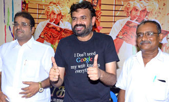 'Maanga' Press Meet