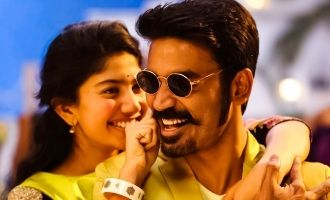 'மாரி 2' ரிலீஸ் தேதியை அதிகாரபூர்வமாக அறிவித்த தனுஷ்