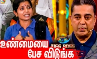 I was harassed and tortured in 'Bigg Boss 3' -Madhumitha's new complaint