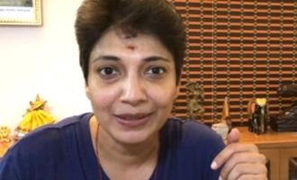 8 ஆயிரம் கோடி வீடியோவுக்கு மன்னிப்பு கேட்ட மதுவந்தியின் வேறு சில கேள்விகள்!