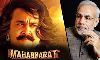 Pride for the Nation : PM Narendra Modi supports Mohanlal's Rs 1000 crore Mahabharata