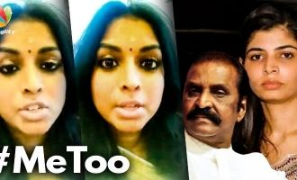 Vairamuthu Misbehaved with a 18 year old : Malini Yugendran