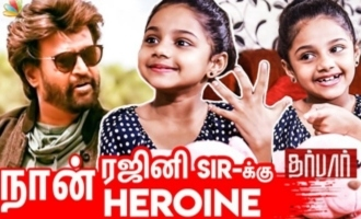 I am Rajinikanth's next heroine - Child Artiste Manasavi interview