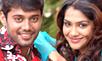 Knotty relationship marks 'Manjal Veyyil'