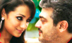 I Am A Bad Man: Ajith... Tinsel Talk