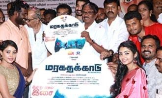 'Maragadha Kaadu' Movie Launch