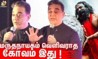 Muslim terrorism is not justified - Kamal Haasan