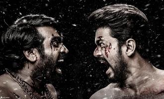 'மாஸ்டர்' படத்தின் மாஸ் லுக்: விஜய், விஜய்சேதுபதி மிரட்டல்!