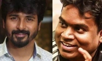Yuvan Shankar Raja springs the biggest surprise for Sivakarthikeyan