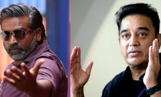 Kamal Haasan fulfills Vijay Sethupathi's dream