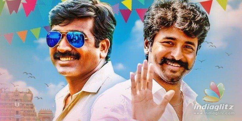 Sivakarthikeyan and Vijay Sethupathi combine for a Vadivelu touch video