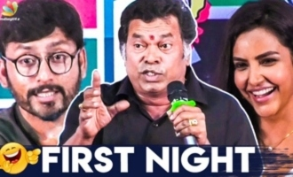 First Night Song : Now & Then | Mayilsamy Hilarious Speech