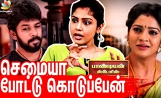 First Night Scene happened in middle of road - Pandian Stores Meena ( Hema) Interview