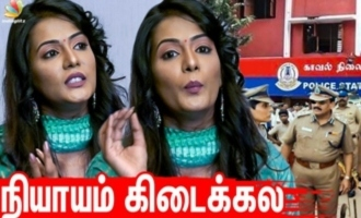 A shame for Tamil Nadu - Meera Mitun press meet speech