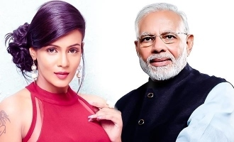 Meera Mitun to meet Prime minister Narendra Modi?