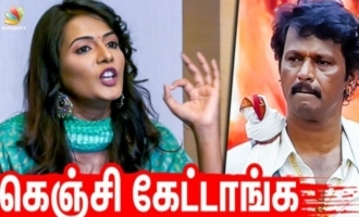 They are threatening to throw acid on my beautiful face - Meera Mitun shocking allegations