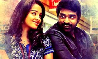 Vijay Sethupathi's 'Mellisai' music director wins big even after being cheated badly