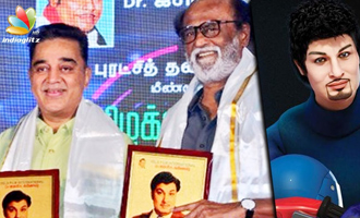 Kamal Haasan, Rajinikanth inaugurate MGR movie