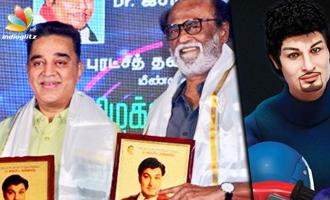 Kamal Haasan, Rajinikanth inaugurate MGR movie