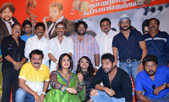 'MGR Sivaji Rajini Kamal'Press Meet