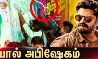 Ithu Than Nejamana PONGAL ! : Simbu Fans at FDFS